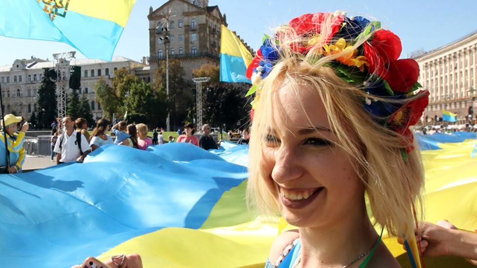 Flag Day celebration in Kiev, 23 Aug 18
